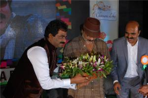 Annual Day 26-01-2016-6